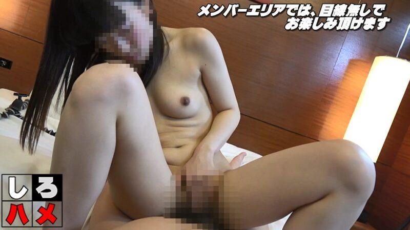 素人なお(21)